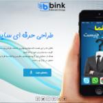 دانلود قالب طراحی سایت html به نام بینک