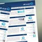 دانلودقالب رایگان خبری شرکتی دانش جوملا 2.5