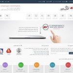 دانلود قالب ایران وب سرور برای وردپرس